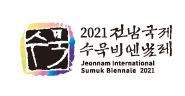 2020 Jeonnam International SUMUK Biennale logo